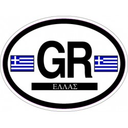 Oval Reflective Decal Greece