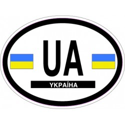 Oval Reflective Decal Ukraine