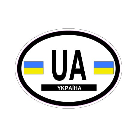 Oval Reflective Decal Ukraine
